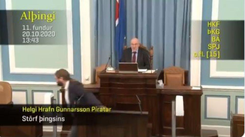 """VIDEO/ Tërmeti i fuqishëm """"shkund"""" Parlamentin, ndërpritet seanca"""