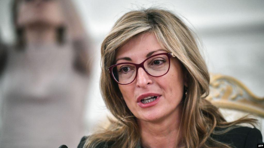 Bullgaria njoftoi KE-në se nuk pranon kornizën negociuese me Maqedoninë e Veriut