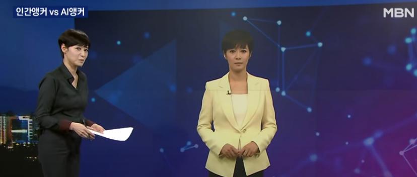 """Koreja e Jugut shpik """"spikeren e lajmeve"""" që punon 24 orë pa ndërprerje"""