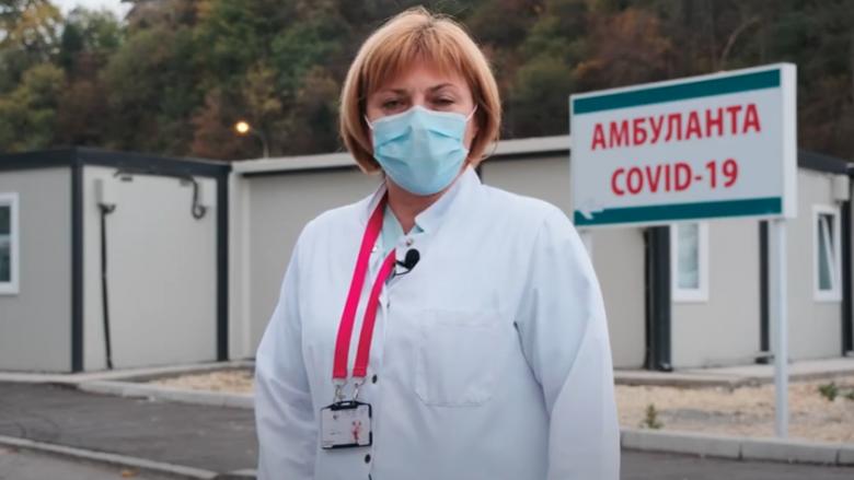 """""""Edhe ne kemi familje"""", mjekët në Maqedoninë e Veriut: Kapacitetet e spitaleve të tejmbushura"""