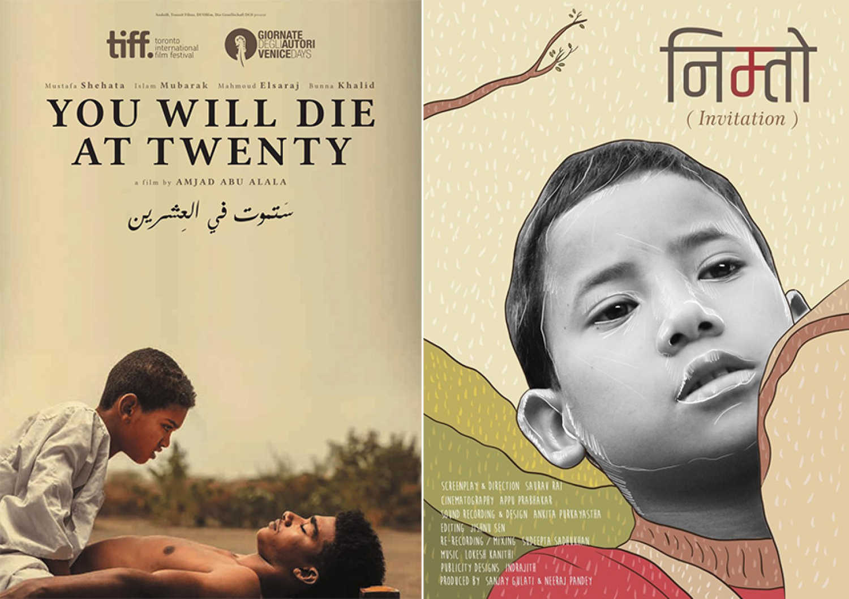 Për herë të parë në histori, Sudani paraqet një film për Oscar