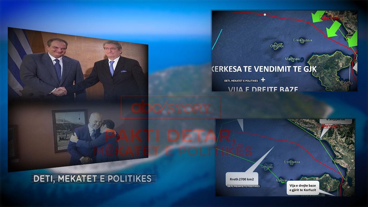 """Abc Story/ Pakti detar me Greqinë, si e """"privatizoi"""" politika për t'ia shitur popullit si arritje"""