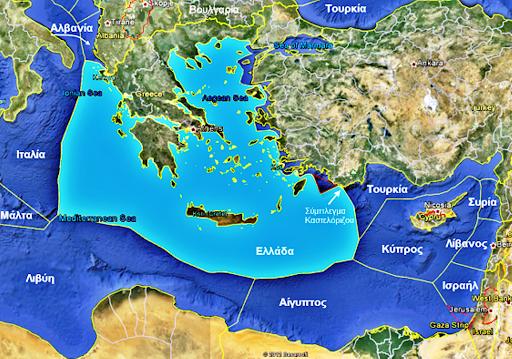 Greqia miraton dekretin për zgjerimin deri në 12 milje në detin Jon