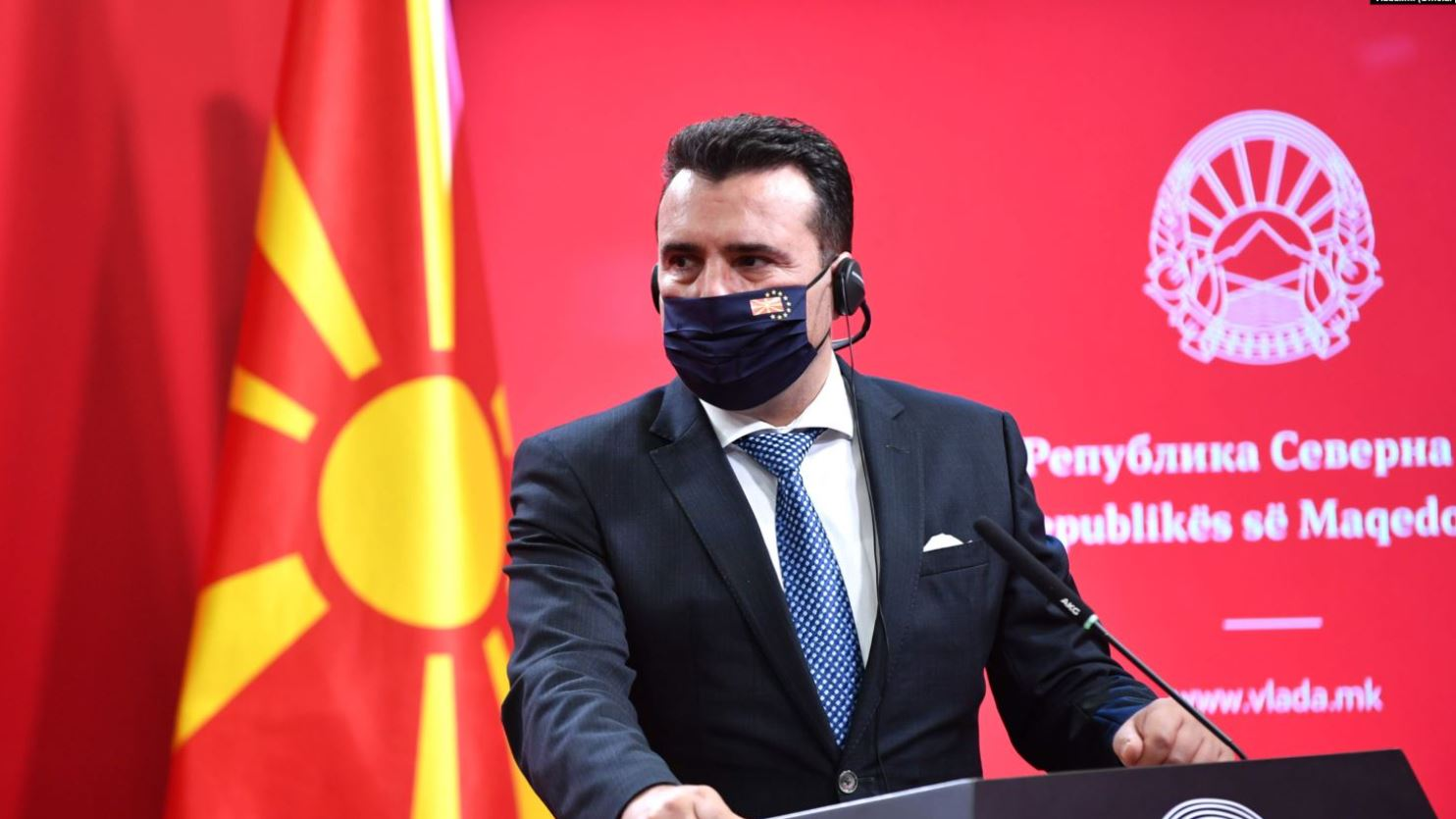 Zaev: Do të thellojmë aleancën midis Maqedonisë së Veriut dhe SHBA-së