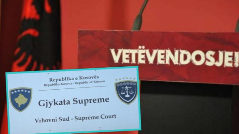 Moscertifikimi i disa deputetëve, VV dhe AAK dorëzojnë ankesë në Gjykatën Supreme