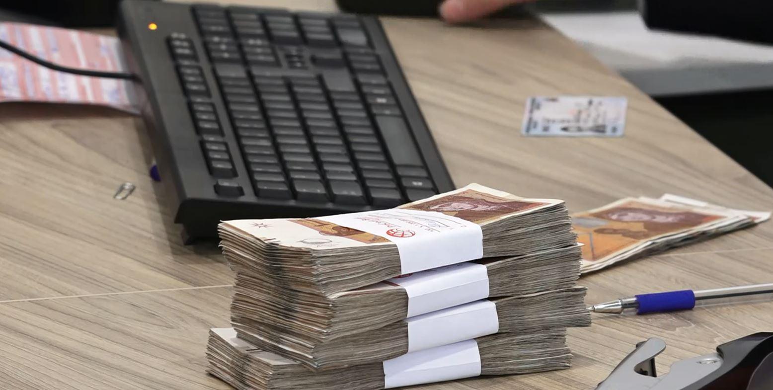 Shtyhet afati për Garancinë Sovrane,  Ministria e Financave zbulon afatin e aplikimeve për kredi