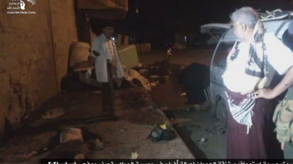 Raketa godet sallën e dasmës, 5 të vrarë në Jemen