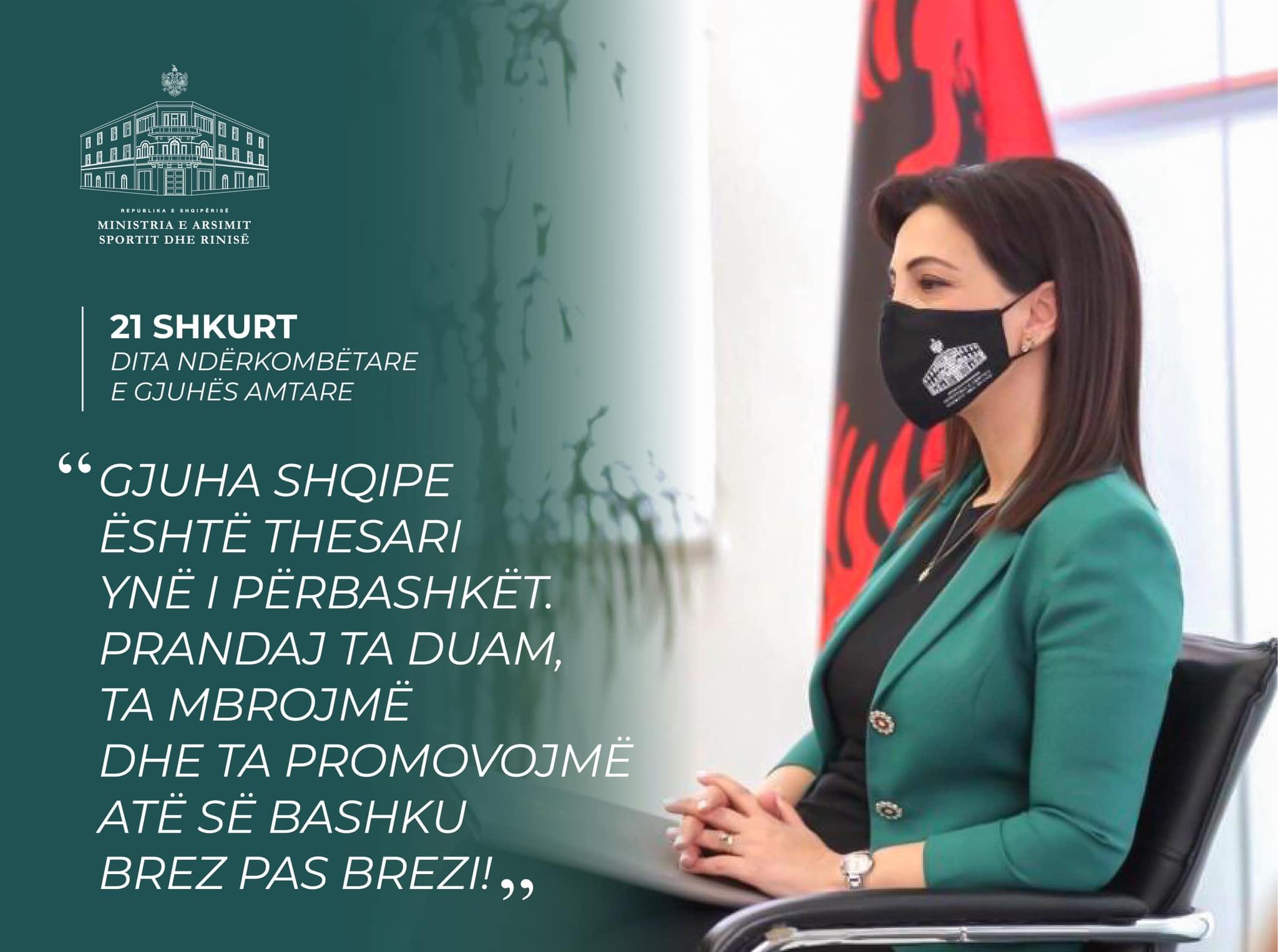 Dita Ndërkombëtare e Gjuhës Amtare, Kushi: Thesar i përbashkët, ta promovojmë brez pas brezi