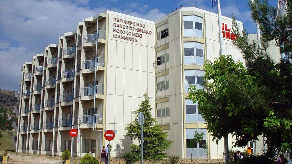 """""""Shqiptarët me Covid mbushin spitalet e Janinës"""", mediat greke: Si e kalojnë kufirin me """"hile"""""""
