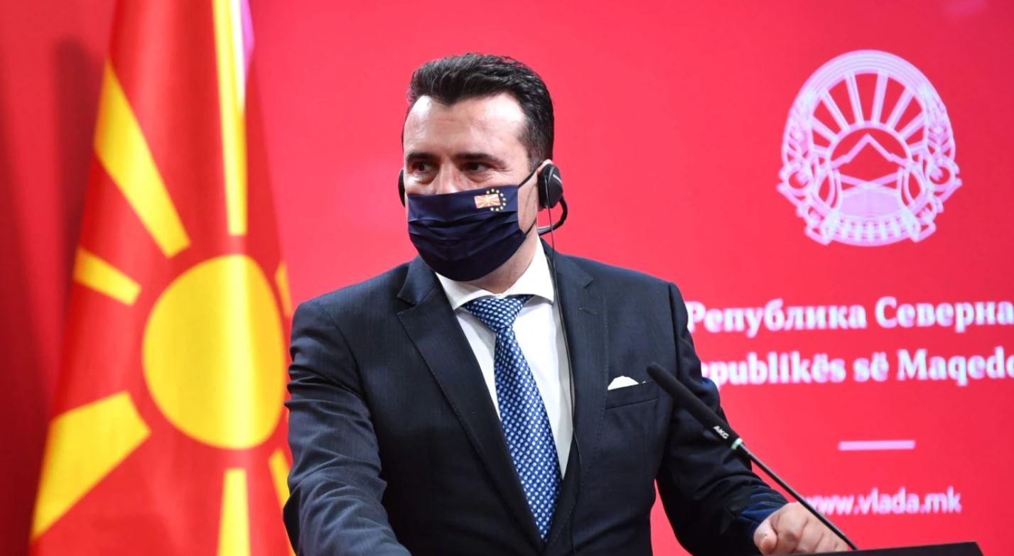 Zaev: Dozat e para të vaksinave Pfizer deri në fund të muajit