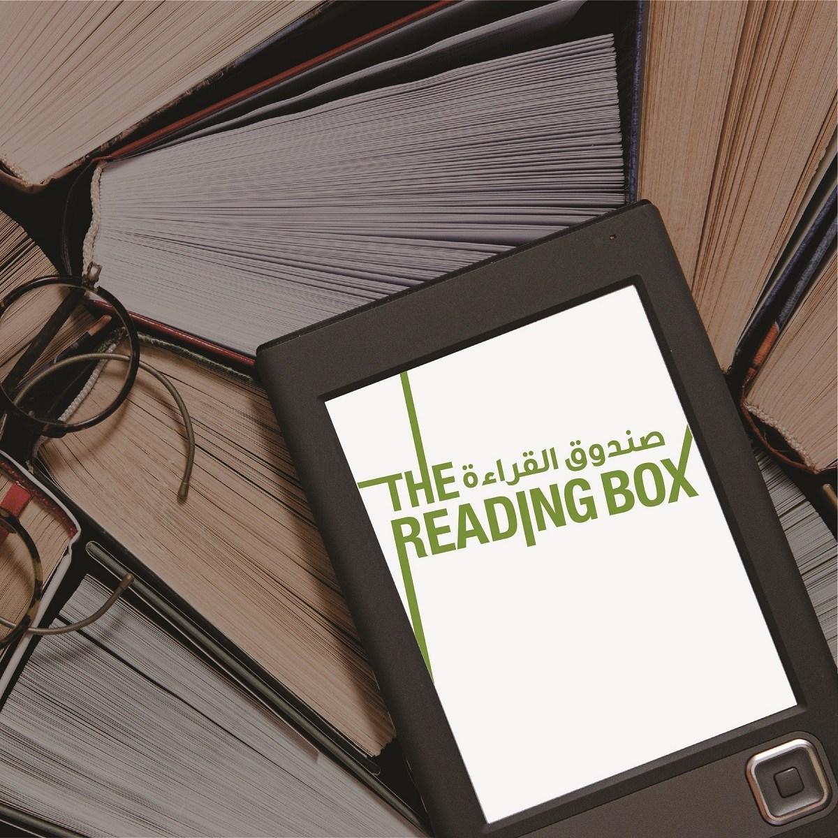 Të rinjtë duhet të lexojnë, Dubai krijon seminarin virtual për të rritur vullnetin