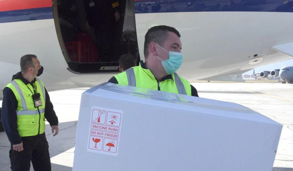 Bosnja kërkon ndihmë nga Gjermania për vaksinat