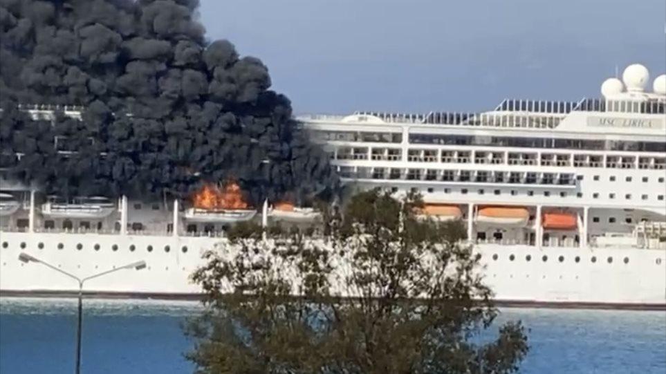 """Flakët dhe tymi """"pushtojnë"""" kroçeren në ishullin e Korfuzit"""