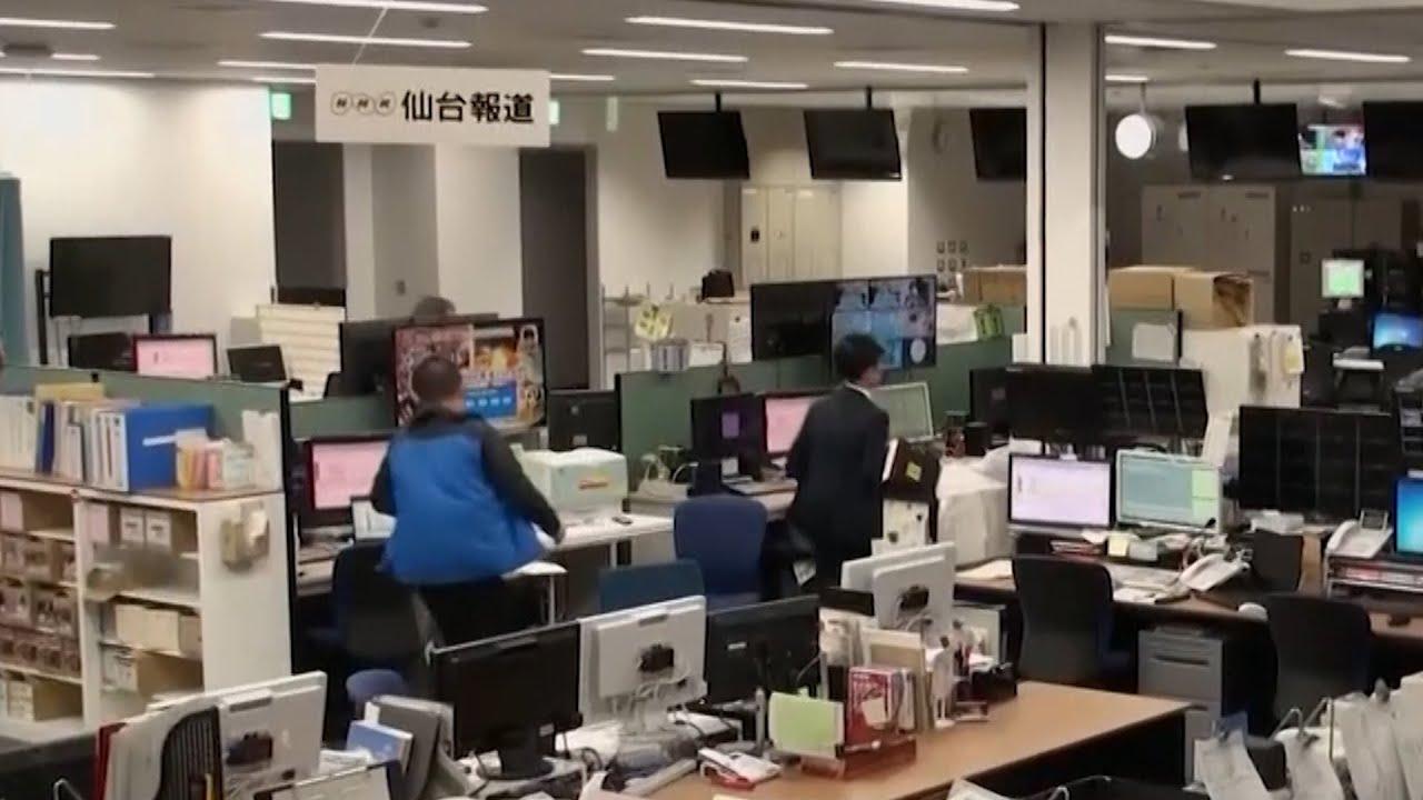 Pamjet nga momenti tërmetit me madhësi 7.2 në Japoni, njerëzit vrapojnë nga frika