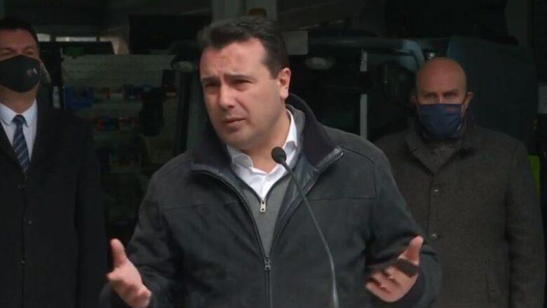 Zaev: Ne do t'i regjistrojmë të gjithë qytetarët pavarësisht ku jetojnë