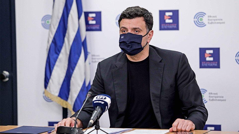 Ministri i Shëndetësisë në Greqi: 1,2 milion doza të Pfizer deri në qershor