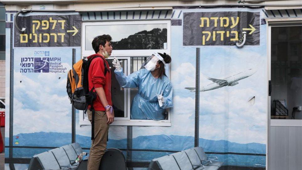 Që nga 23 maji Izraeli do të lejojë hyrjen e kufizuar të turistëve