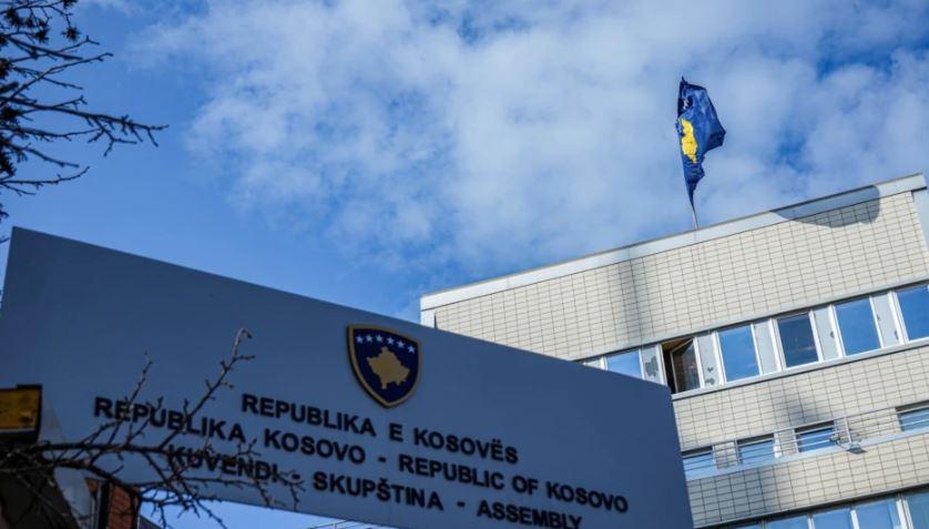 Kuvendi i Kosovës miraton komisionet parlamentare