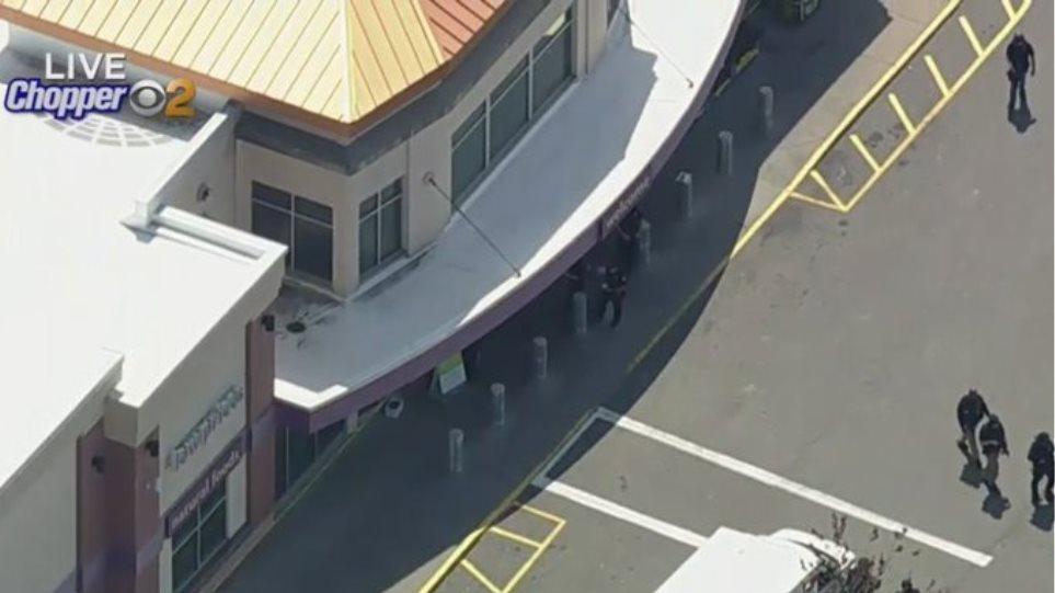 Të shtëna me armë në një supermarket në New York, një i vdekur dhe disa të plagosur