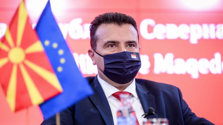 Zaev: Ligji për shtetësi shkon në Kuvend