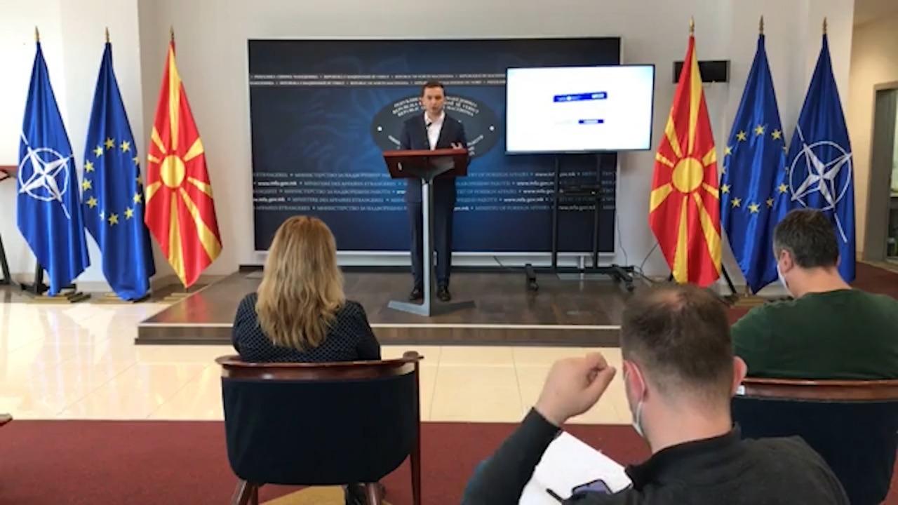 Maqedonia thirrje diasporës: Privilegjet që do të keni nëse hapni biznes