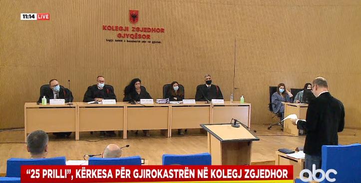 """""""25 prilli"""", Kolegji Zgjedhor nis shqyrtimin e ankimimeve të PD, LSI e Merxhanit në Gjirokastër"""