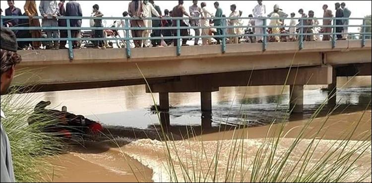 Në pamundësi për t'i blerë rrobat e Bajramit, burri hedh 4 fëmijët në kanal