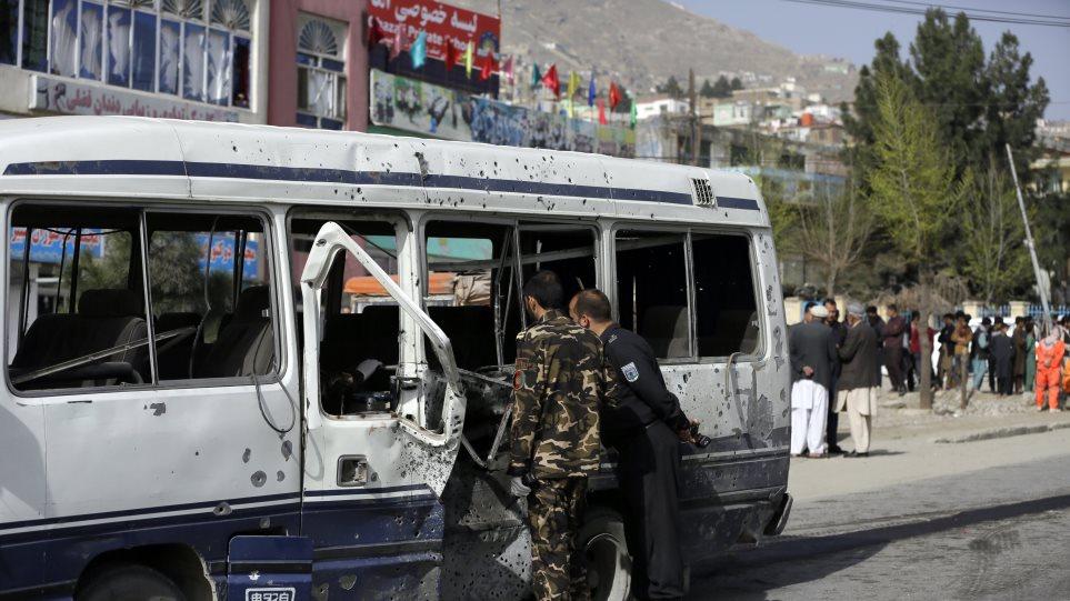 Shpërthim me bombë në Afganistan, 11 të vrarë dhe 28 të plagosur