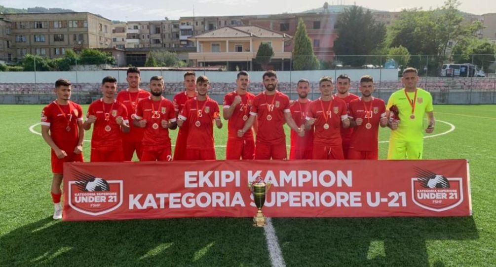 Bylisi U21 kampion i Shqipërisë, mbyllet sezoni i parë i Superiores së të rinjve