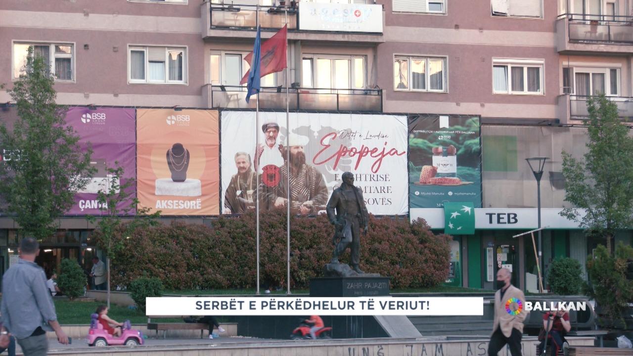 """""""Ballkan"""" në """"ABC""""-Serbët e përkëdhelur të veriut të Kosovës"""