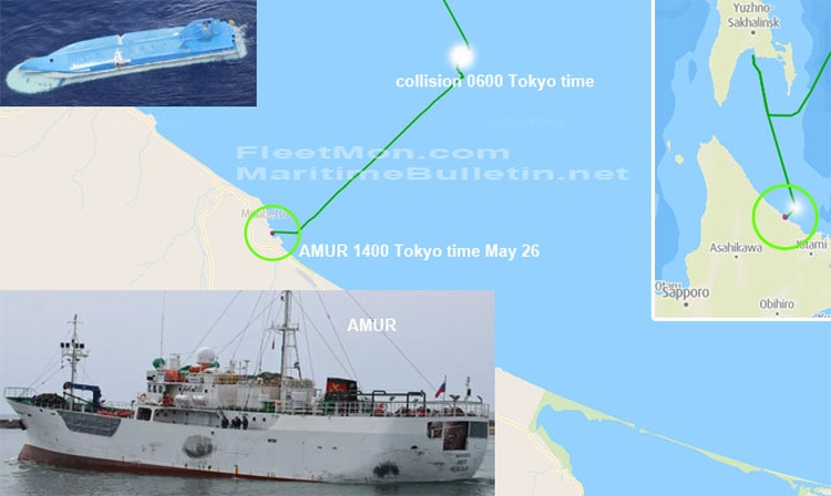Anija japoneze përplaset me rusen, tre të vdekur
