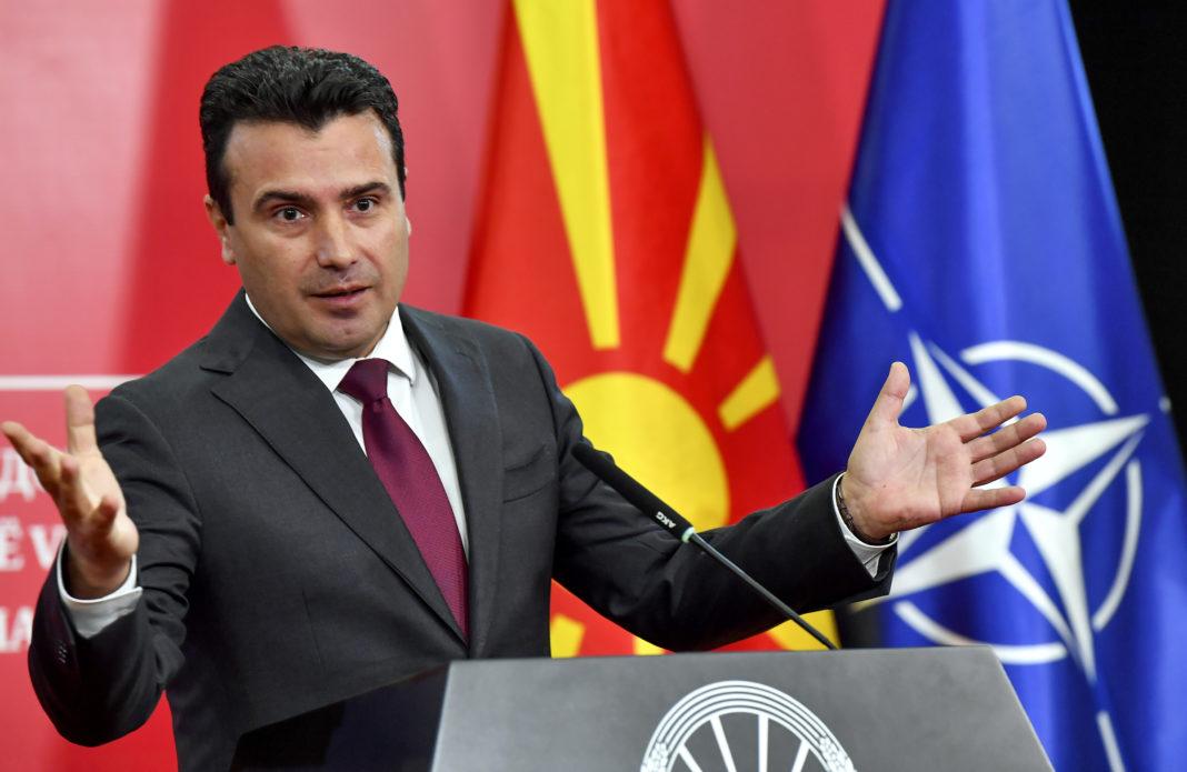 Zaev: Në BE, jo me çmimin e identitetit dhe gjuhës