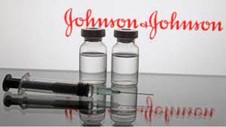 Belgjika ndalon vaksinimin me Johnson & Johnson për personat nën 41 vjeç
