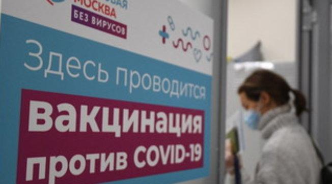 Moska shënon numër të lartë të viktimave nga Covid në 24 orë