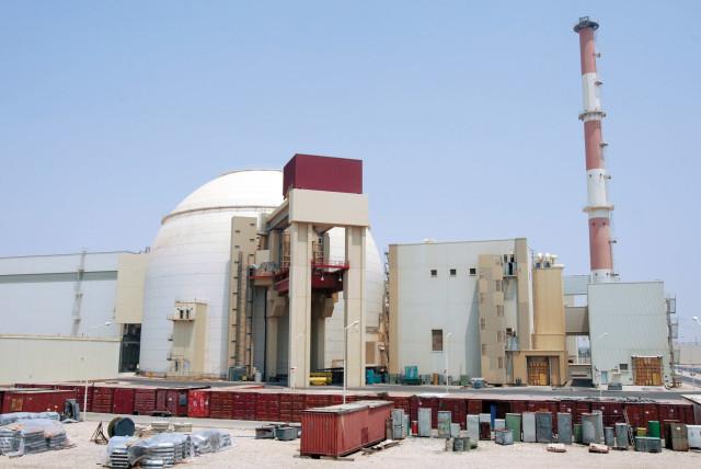"""Mbyllet uzina bërthamore e Iranit për shkak të """"defektit teknik"""""""