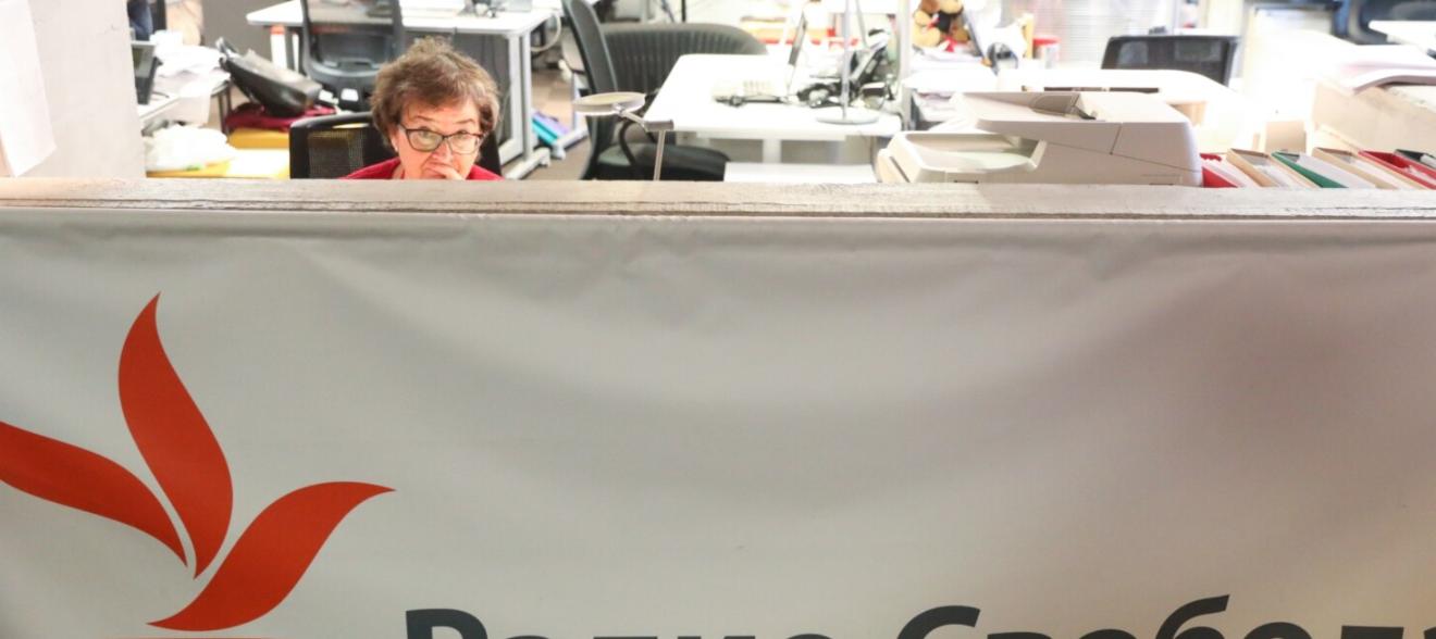 Reporterët pa Kufij: Rusia po i vret mediat e pavarura