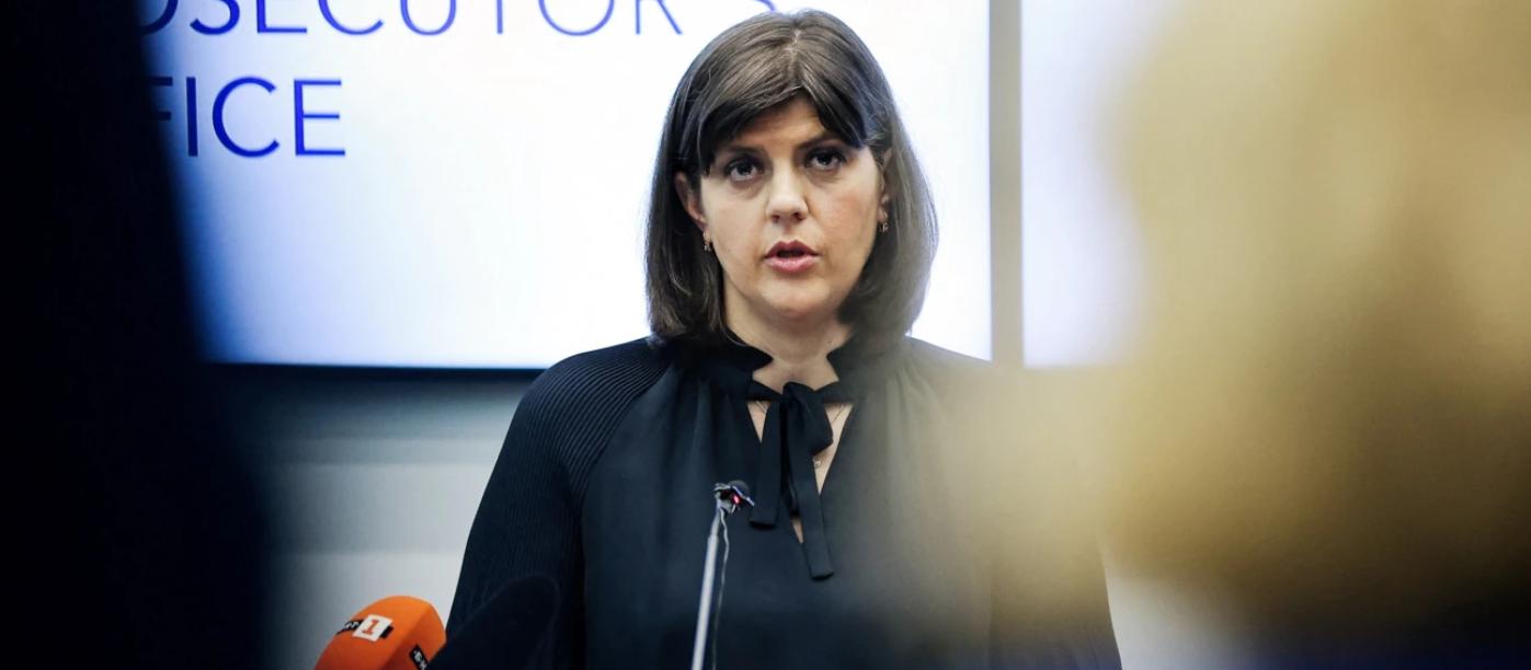 Prokuroria e re e BE-së vë në shënjestër krimin financiar