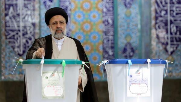 Gjykatësi nën sanksione amerikane mund të jetë presidenti i ri i Iranit