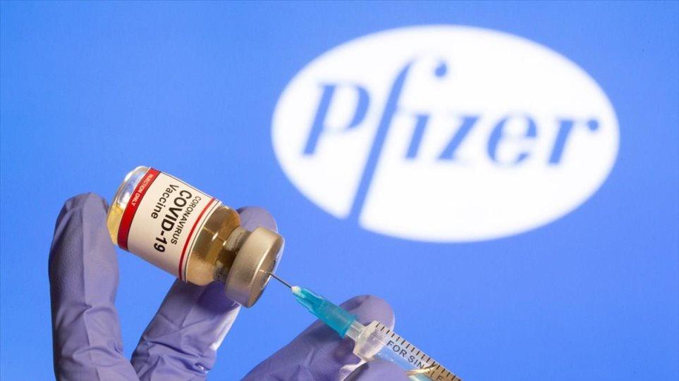 Izraeli regjistron 275 raste me infarkt miokardi që lidhen me Pfizer