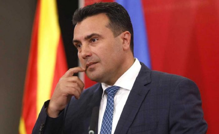 Zaev: BE të njoftojë kur të vendos për të vazhduar procesin integrues