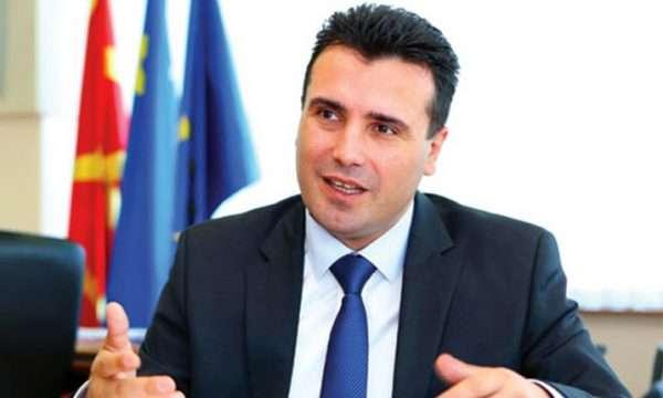 Zaev: Bisedimet për BE nuk duhet të shndërrohen në bisedime me Bullgarinë