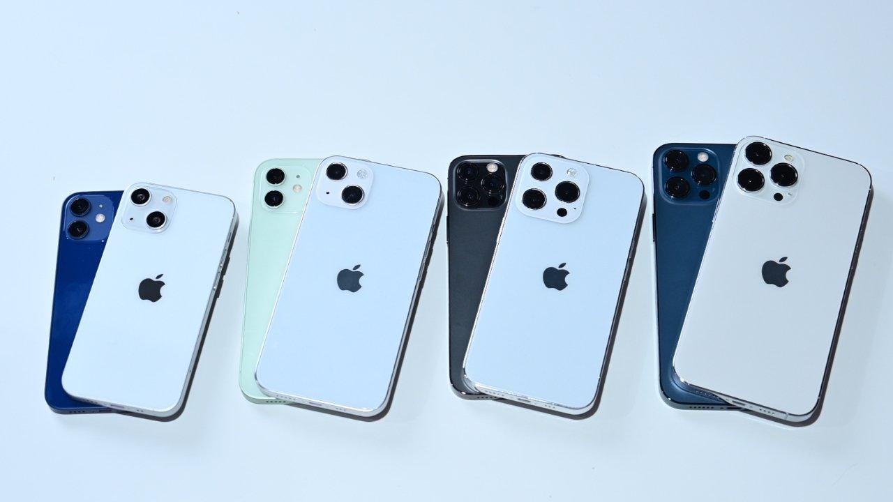 Apple e gatshme të rrisë prodhimin e iPhone 13