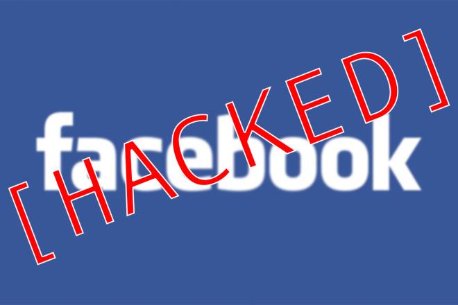Ju kanë vjedhur Facebook-un? Këto aplikacione nuk duhet t'i shkarkoni asnjëherë