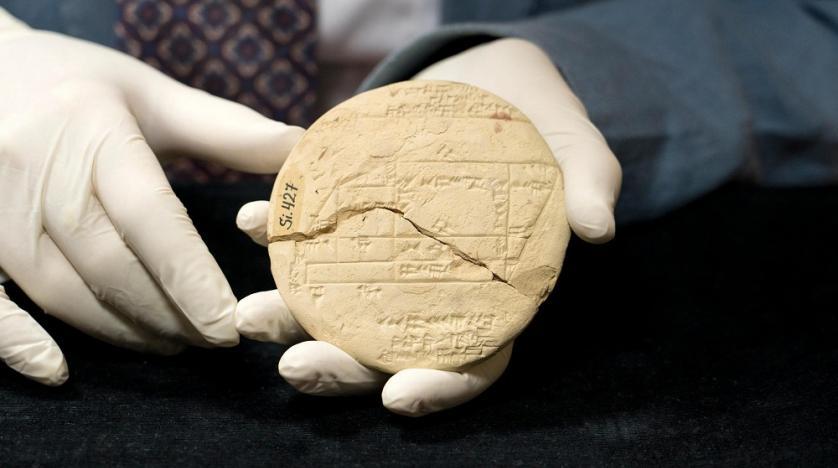 Zbulohet në një pllakë argjile 3,700-vjeçare, gdhendja më e vjetër e gjeometrisë së aplikuar