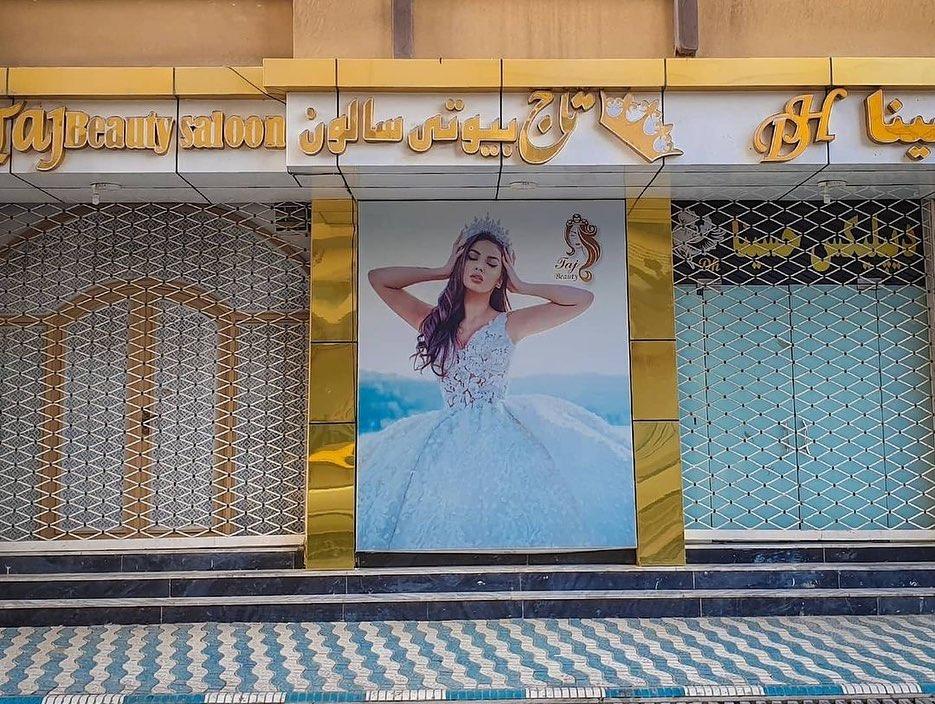 Talebanët i fshinë imazhet e nusërisë në vitrinat e Kabulit, reagon për herë të parë këngëtarja shqiptare