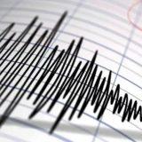 Tërmet në Greqi, ku ishte epiqendra