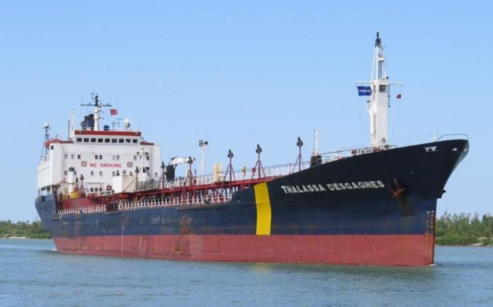 Rrëmbehet një anije në Gjirin e Omanit