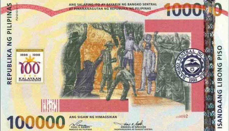 Kartëmonedha me përmasat më të mëdha në botë
