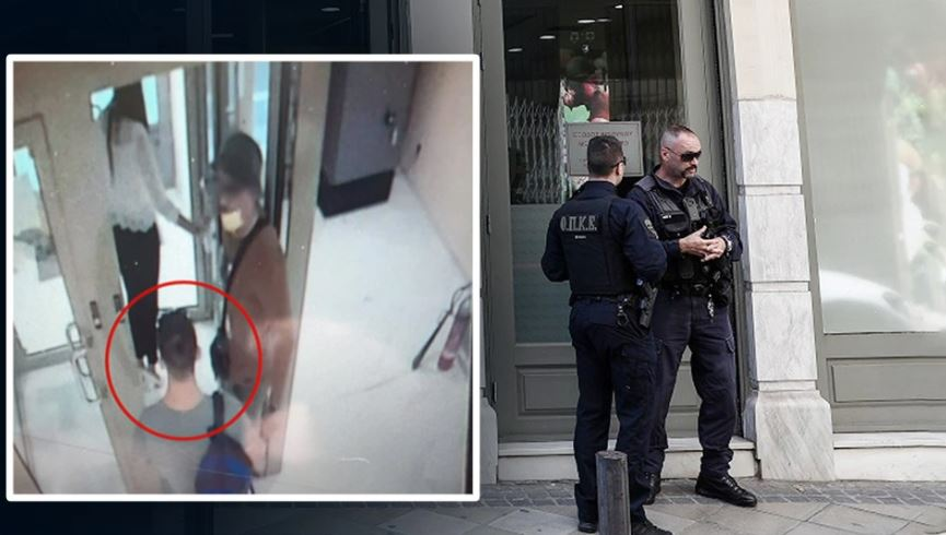 """Me maskë anti-COVID dhe një grua """"mburojë"""", pamjet dhe skema """"3D"""" si u grabit banka"""