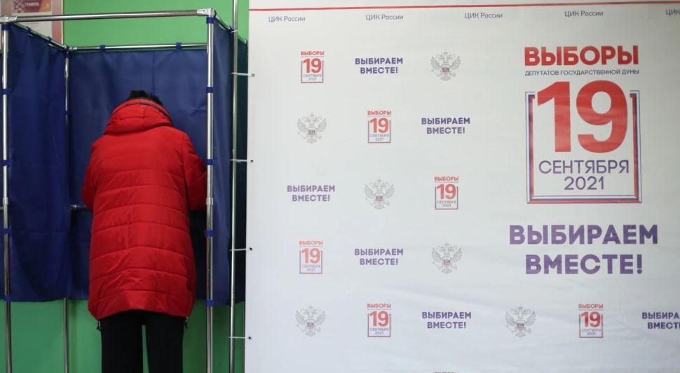 Partia pro Putin-it drejt fitores së zgjedhjeve në Rusi